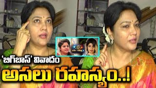 Hema Reacts On Bigg Boss 3 Controversy; Comments On Nagarj..
