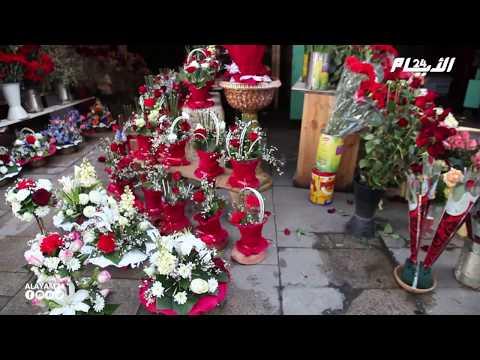 أقوى تعليق يمكن أن تشاهده بمناسبة عيد الحب من شاب مغربي انتهت علاقته العاطفية