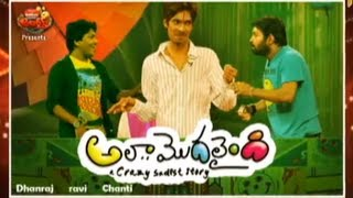 Etv Jabardasth Comedy Show July18th 2013