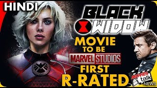 BLACK WIDOW Movie To Be Marvel Studios' First R-Rated [Explained In Hindi]