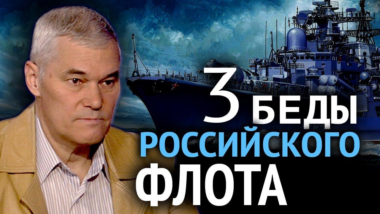 Сила и слабость ВМФ. Что может и чего не может флот РФ