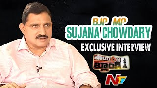 Sujana Chowdary Interview- Full Episode- Point Blank..