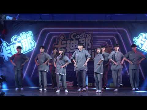 109.11.14 ~ 卡迪那Fun 4街舞賽高中組 ~ JJ Popper