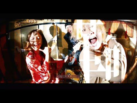プピリットパロ/玉砕革命 (Official Music Video)