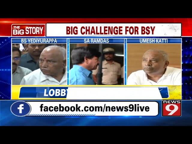 BJP leaders reportedly lobbying for berths