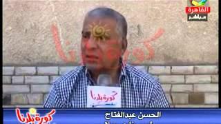 غرائب وطرائف دوري الدرجة الثالثة مع عبد الناصر زيدان على كورة بلدنا