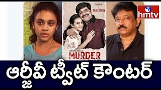 Murder: RGV counter tweets to netizen comments..
