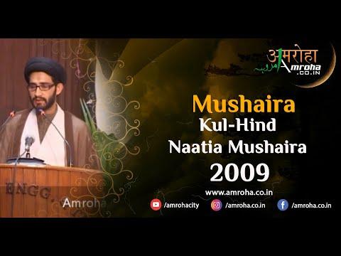 Kul-Hind Naatia Mushaira 14-04-2012 covered by Amroha.co.in