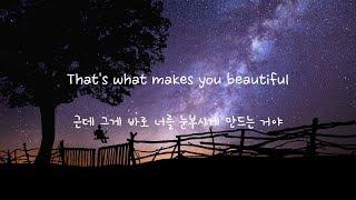 One Direction - What Makes You Beautiful (한글 자막/가사/번역/해석/lyrics/가사해석)