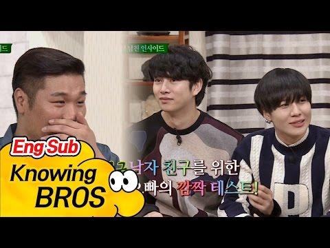 (숨겨왔던 나~의~) 태민(Tae Min) 여친 김희미, 종미 남친 장훈(Jang Hoon)과도...! 아는 형님(Knowing bros) 50회