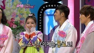 【TVPP】Soyeon(T-ara) - Present for Oh Jong-hyuk, 소연(티아라) - 오종혁에게 소파 선물한 사연 @ Flowers