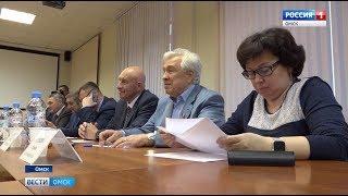 Завершено формирование Общественной палаты Омской области