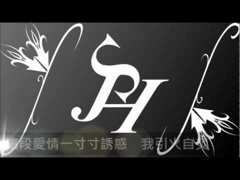 複製人(Cover by J.S.H.)