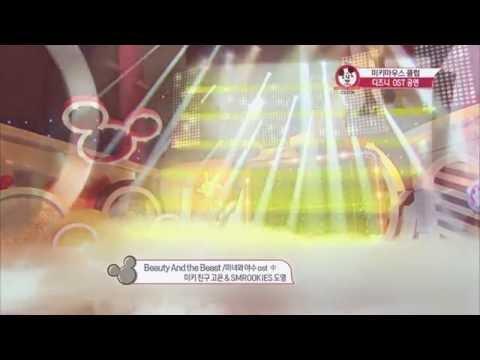 Red Velvet Seulgi & SMROOKIES Koeun - In Summer