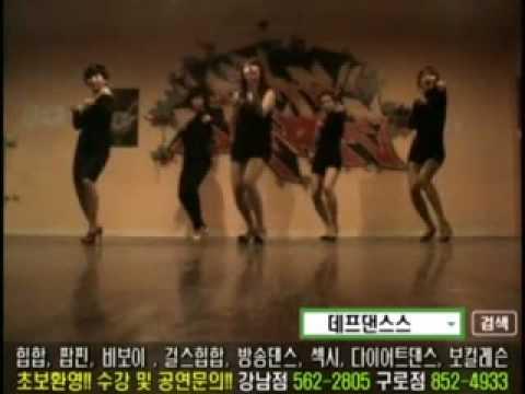 [댄스학원 No.1] Wonder Girls(원더걸스)