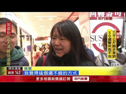 """國家級警報""""防豬瘟"""" 手機狂叫!網友:以為地震"""