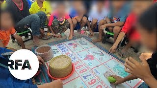 Children Place Bets in Laos | Radio Free Asia (RFA)