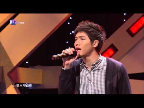 蔡旻佑 - 我可以 LIVE HD 1080P
