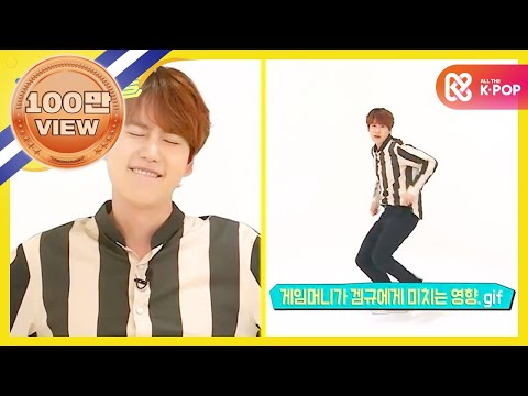 (Weekly Idol EP.278) SUPER JUNIOR KYUHYUN Random play dance FULL ver.