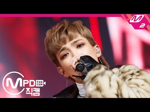 [MPD직캠] 에이티즈 홍중 직캠 'Say My Name' (ATEEZ HONGJOONG FanCam) | @MCOUNTDOWN_2019.1.17