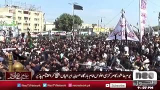 Karachi : 10 Muharram ka Markazi Jaloos aur Security ky Intazamat