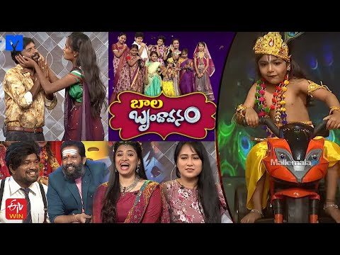 Rechipodam Brother latest promo- 30th August 2021