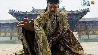 Trương Tam Phong Sử Dụng Thái Cục Quyền Đối Đầu Bạch Mi Ưng Vương | Ỷ Thiên Đồ Long Ký | ONE TV 📺