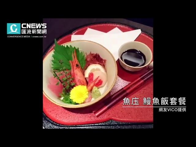 【有影】正統日式鰻料理完整體驗 百年老店魚庒一次滿足