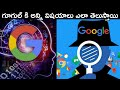 🔰 TOP INTERESTING AND UNKNOWN FACTS IN TELUGU| TELUGU FACTS NEW EPISODE | AskDear 6 | Dear Thinker