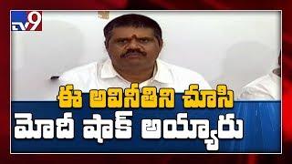 Avanthi Srinivas comments on Chandrababu ex personal secre..