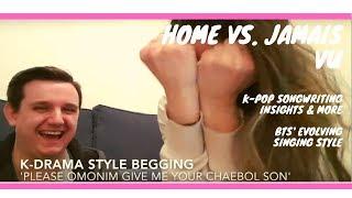 Talking through - BTS (방탄소년단) - Jamais Vu vs. Home