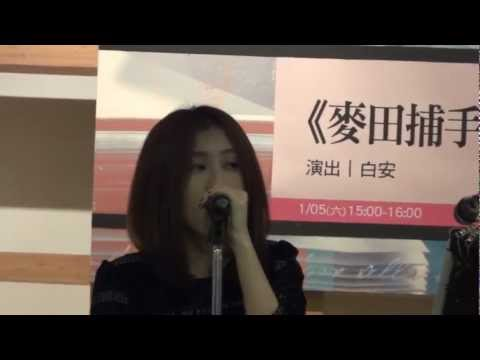 白安-麥田捕手(HD)