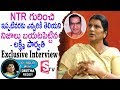 Lakshmi Parvathi Exclusive Interview about NTR