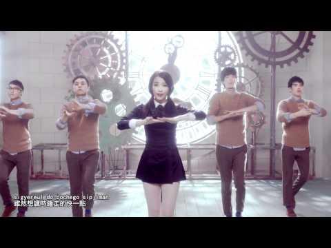 [中字 MV] IU - YOU&I MV (繁中字幕 + Romanization) [Performance ver.]