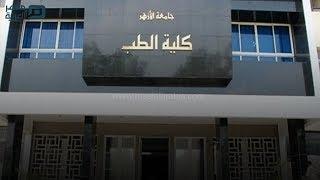 مصر العربية | متاحة للمصريين بـ50 ألف جنيه سنويا.. تع ...
