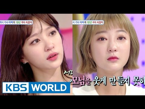 Hello Counselor - Eli, Hani, Hyelin [ENG/THA/2017.05.15]