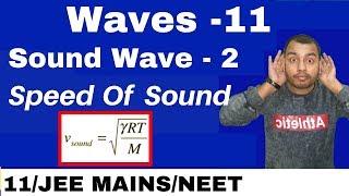 Waves11 : Sound Waves 02 - Speed of Sound Waves in Air II Speed of Longitudinal Waves JEE MAINS/NEET