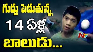 Must Watch: 14-year-old Akmal laid 20 eggs in Indonesia..