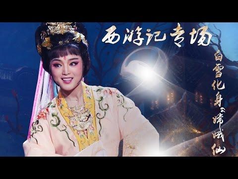 """20150207 国色天香2 选手踢馆叫板李玉刚 白雪""""月亮惹的祸""""颠覆原曲"""