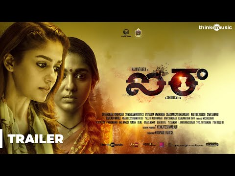 Airaa Official Trailer - Telugu