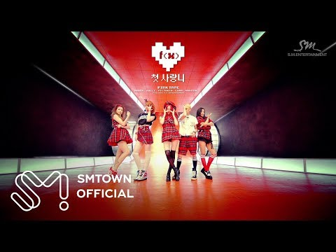 f(x) 에프엑스 '첫 사랑니 (Rum Pum Pum Pum)' MV Teaser