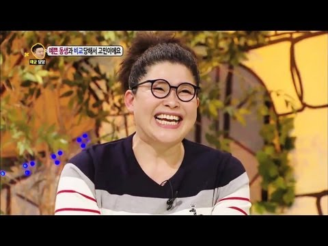 Hello Counselor -