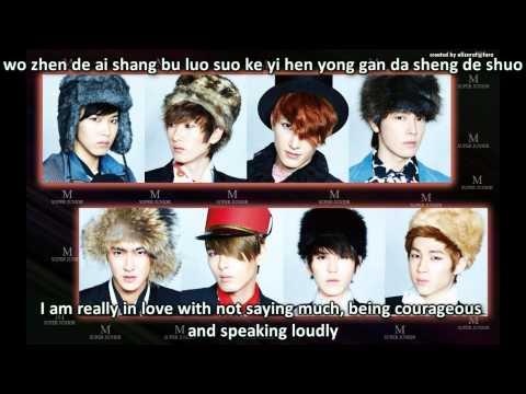 Super Junior M - 幸福微甜 (Love is sweet) [English subs + Pinyin] HD