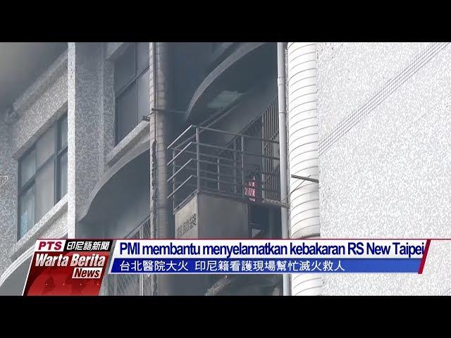 PMI membantu menyelamatkan kebakaran RS New Taipei
