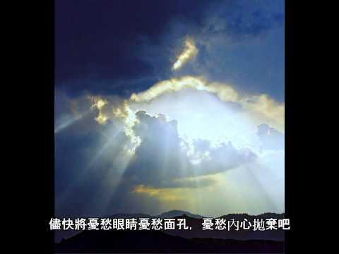 Locker Station Cover - 王馨平 - 生命有價