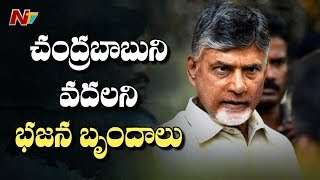 OTR: TDP back-office misled Chandrababu leading to defeat ..