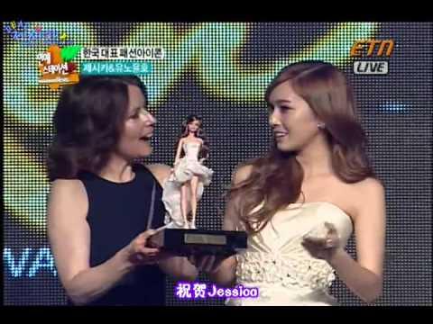 【中字】121022 Jessica(SNSD)& Yunho(TVXQ) -Barbie The Dream Closet @ ETN 演藝 Station