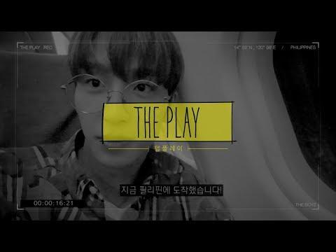 [덥:플레이(THE PLAY)] Philippines SP EP.1