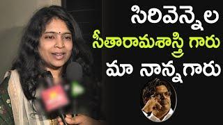 Singer Usha Emotional Words About Sirivennela Sastry Padma..