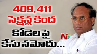 Case filed against Kodela, his son for misusing Assembly f..